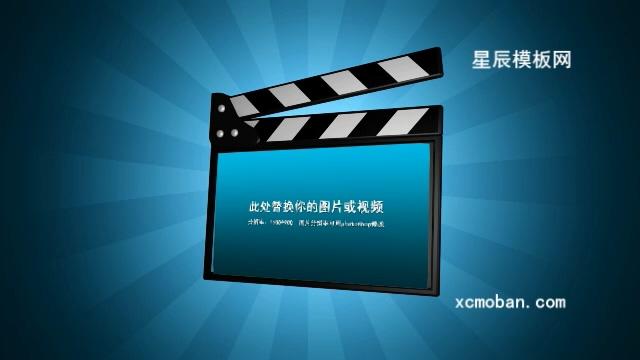 创意电影场记板转场会声会影x10模板