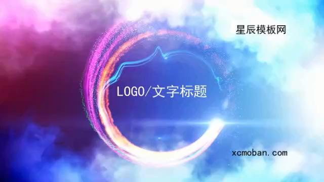 110091彩色云端奇幻粒子旋转LOGO会声会影x9