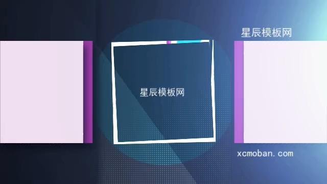 动画变幻光效logo片头会声会影X10模板