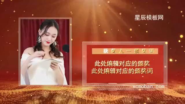 120031青年学生毕业宣传颁奖典礼会声会影x10