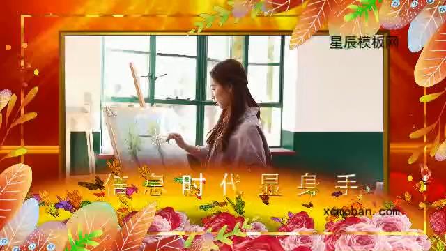 120026学生青年毕业宣传展示会声会影x10