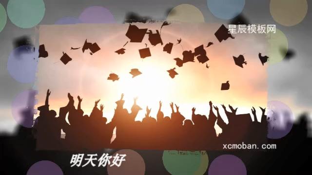120013大学毕业照电子相册会声会影x10