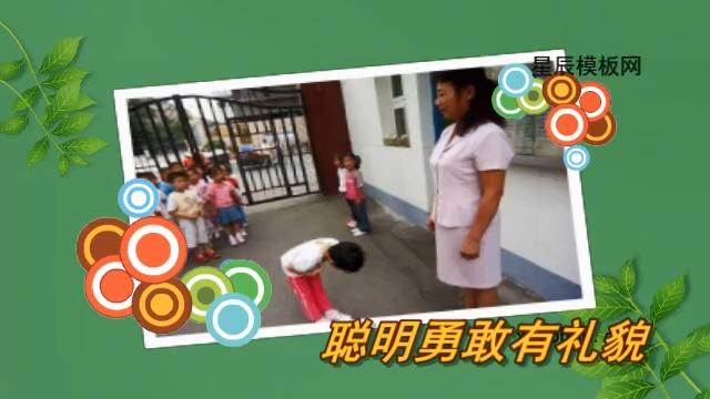 幼儿园儿童毕业季相册会声会影模板