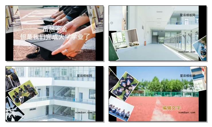 120035学生青年毕业宣传展示会声会影x10