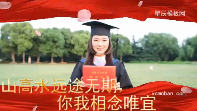 120055丝绸翻涌毕业典礼花瓣特效会声会影x9
