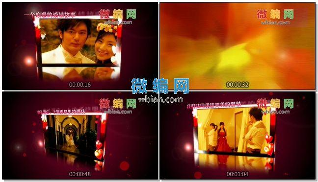 喜庆婚礼录像AE模板