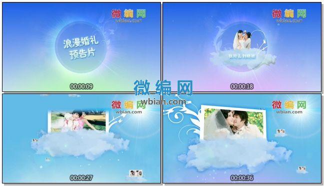 清新浪漫的婚礼相册片头AE模板