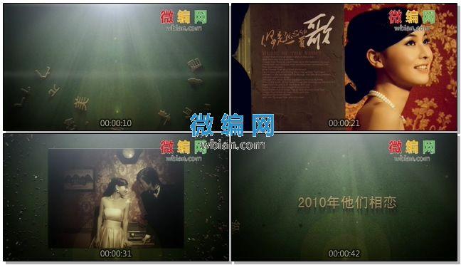 神秘节奏婚礼开场片头视频AE模板