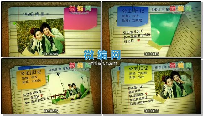爱情日记视频相册AE模板
