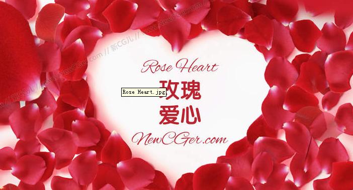 漂亮的玫瑰花瓣拼成的爱心视频素